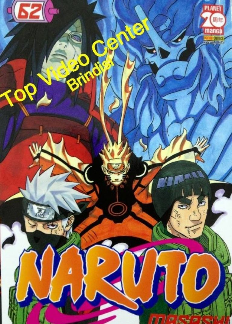 Manga giapponese